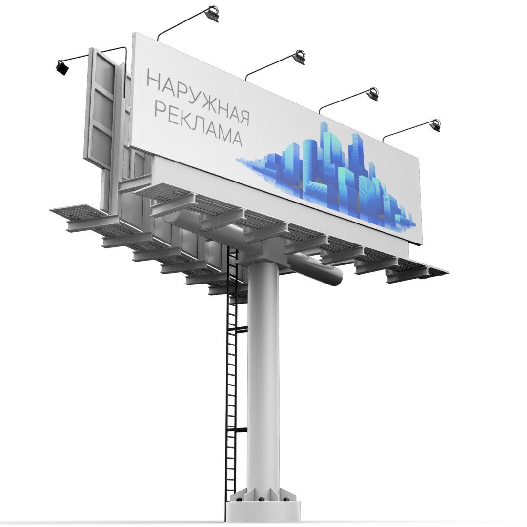 Наружная реклама в Алмате